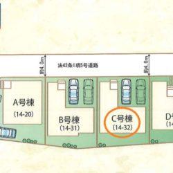 区画図(本物件はC号棟です)