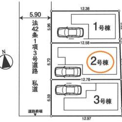 区画図(本物件は2号棟です)