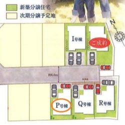 区画図(本物件はP号棟です)
