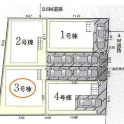 区画図(本物件は3号棟です)