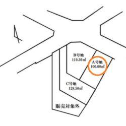 区画図(本物件はA号地です)