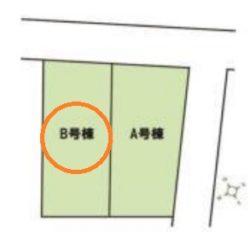 区画図(本物件はB号棟です)