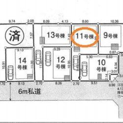 区画図(本物件は11号棟です)